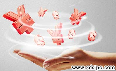 深圳软件著作权补助申请及管理办法