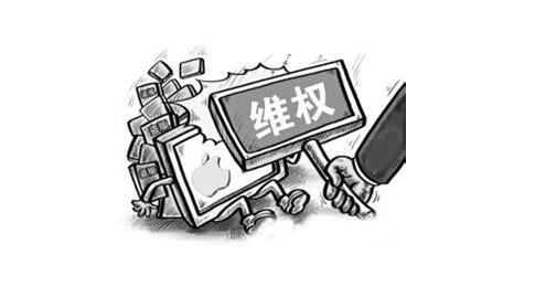 """历时7年 """"功夫熊猫""""商标争夺见分晓"""
