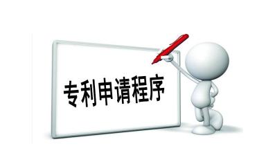 香港公司和个人在大陆申请专利该如何申请