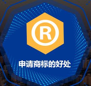 广州商标注册在哪儿办理效率高