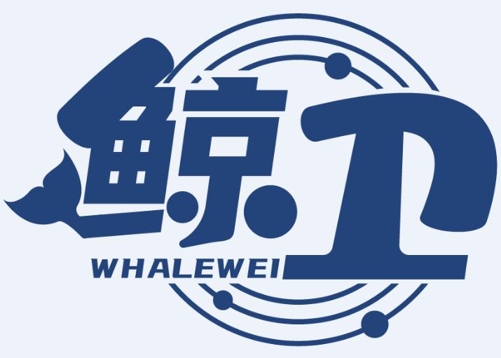 鲸卫 WHALEWEI商标转让/购买