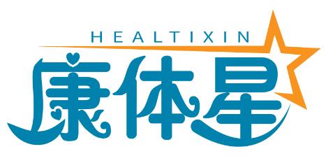 康体星 HEALTIXIN商标转让/购买
