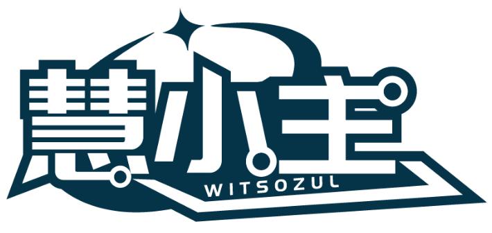 慧小主 WITSOZUL商标转让/购买