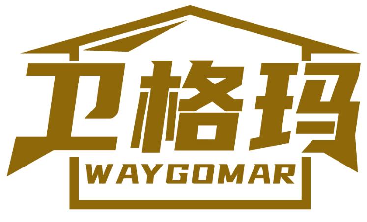 卫格玛 WAYGOMAR商标转让/购买
