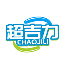 超吉力 CHAOJILI商标转让/购买
