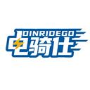 电骑仕 DINRIDEGO商标转让/购买