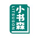 小书森 LITSUSON商标转让/购买