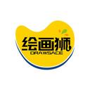 绘画狮 DRAWSACE商标转让/购买
