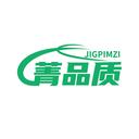 菁品质 JIGPIMZI商标转让/购买