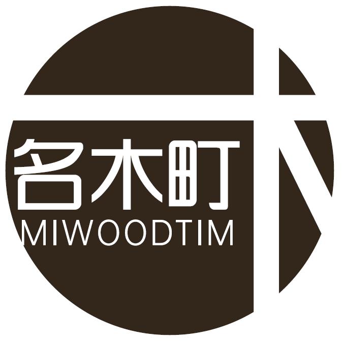 名木町 MIWOODTIM商标转让/购买