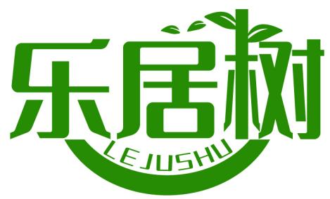 乐居树LEJUSHU商标转让/购买