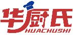 华厨氏HUACHUSHI商标转让/购买