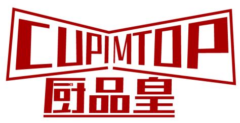 厨品皇 CUPIMTOP商标转让/购买