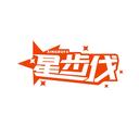 星步伐 XINGBUFA商标转让/购买