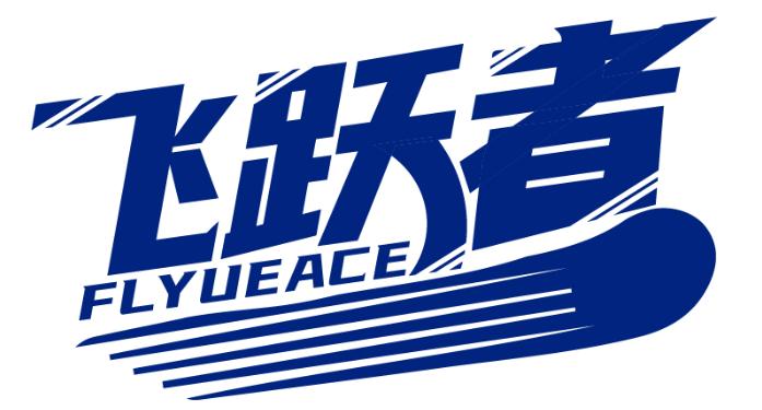 飞跃者 FLYUEACE商标转让/购买
