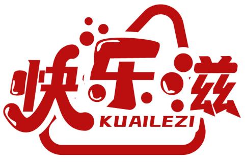 快乐滋KUAILEZI商标转让/购买