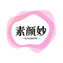 素颜妙SUYAMEOW商标转让/购买