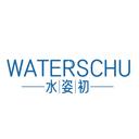 水姿初 WATERSCHU商标转让/购买