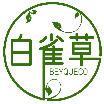 白雀草 BEYQUECO商标转让/购买