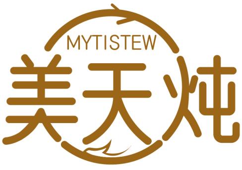 美天炖 MYTISTEW商标转让/购买