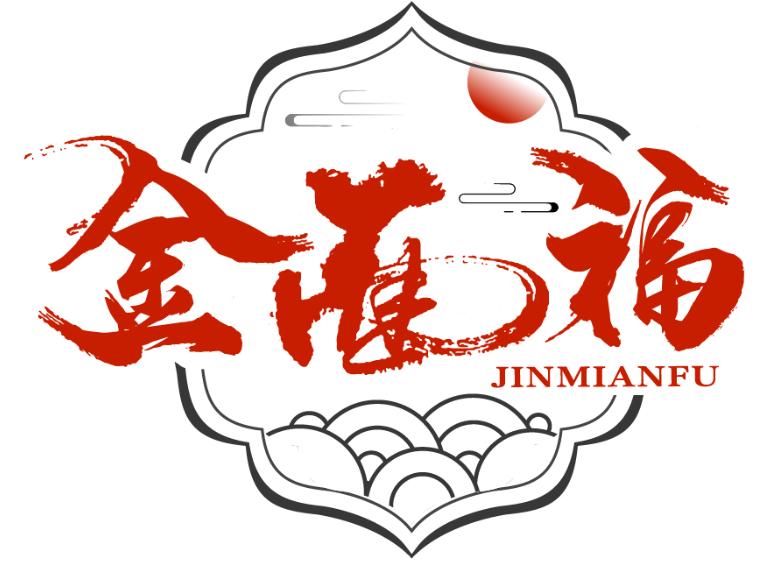 金面福JINMIANFU商标转让/购买