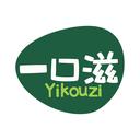 一口滋 YIKOUZI商标转让/购买