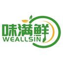 味满鲜 WEALLSIN商标转让/购买