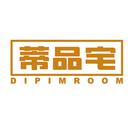 蒂品宅 DIPIMROOM商标转让/购买