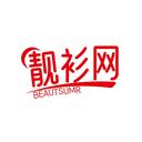 靓衫网 BEAUTSUMR商标转让/购买