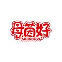 母茵好 MUINHOW商标转让/购买
