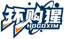 环购猩  HOGOXIM商标转让/购买
