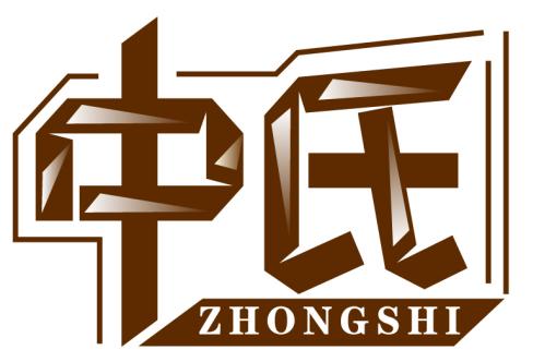 中氏ZHONGSHI商标转让/购买