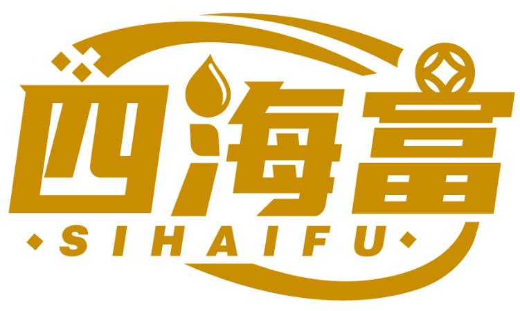 四海富SIHAIFU商标转让/购买