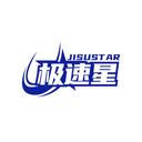 极速星 JISUSTAR商标转让/购买