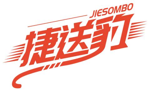 捷送豹 JIESOMBO商标转让/购买