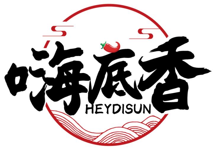 嗨底香 HEYDISUN商标转让/购买