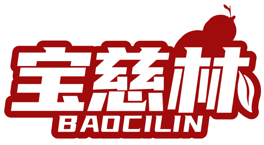 宝慈林BAOCILIN商标转让/购买