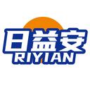 日益安 RIYIAN商标转让/购买