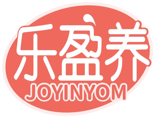 乐盈养 JOYINYOM商标转让/购买