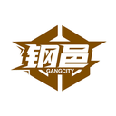 钢邑 GANGCITY商标转让/购买