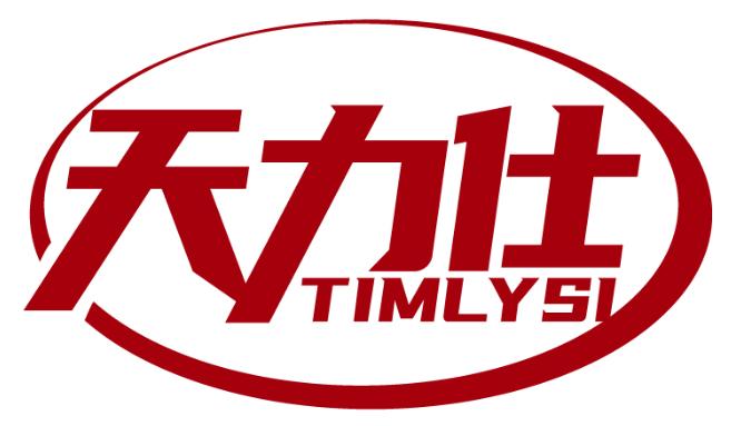 天力仕 TIMLYSI商标转让/购买