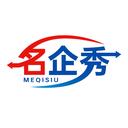 名企秀 MEQISIU商标转让/购买