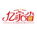 亿家省 EHOMESIM商标转让/购买