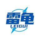 雷龟 LEIGUI商标转让/购买