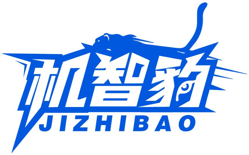 机智豹JIZHIBAO商标转让/购买
